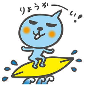 【無料スタンプ速報:隠し無料スタンプ】夏の限定Qooスタンプ2017年第2弾! スタンプ(2017年09月03日まで)