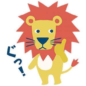 【無料スタンプ速報:隠し無料スタンプ】futafutaフレンズ スタンプ(2017年09月11日まで)