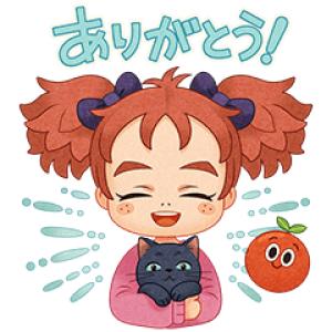 【無料スタンプ速報】バブル2×映画 『メアリと魔女の花』 スタンプ(2017年08月04日まで)