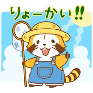 【半額セール】SUMMER NIGHT★ラスカル スタンプ(2017年12月5日AM10:59まで)