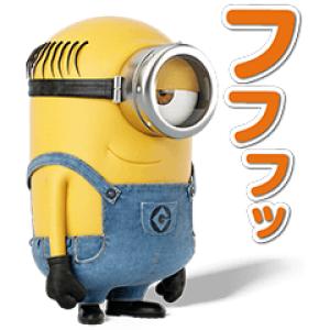 【無料スタンプ速報】『怪盗グルーのミニオン大脱走』スタンプ(2017年07月31日まで)