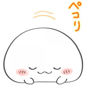 【無料スタンプ速報】おもちちゃん 第2弾! スタンプ(2017年08月28日まで)