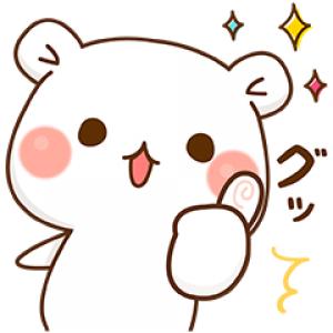 【無料スタンプ速報】【第6弾】ゲスくま×レオパリスくん スタンプ(2017年08月14日まで)