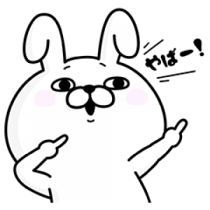 【無料スタンプ速報】honto×うさぎ100%コラボスタンプ(2017年08月21日まで)
