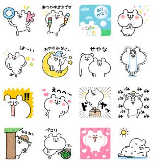 【無料スタンプ速報】ゆるくま × タカミ スタンプ(2017年08月21日まで)