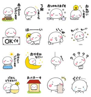 【無料スタンプ速報】選べるニュース×しろまる スタンプ(2017年09月19日まで)