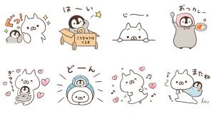 【無料スタンプ速報】ねこぺん日和 スタンプ(2017年09月04日まで)