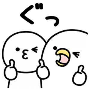 【無料スタンプ速報】うるせぇトリとまるいの♪特製スタンプ(2017年09月11日まで)