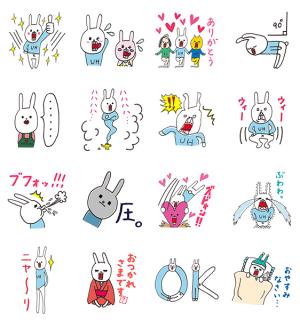 【無料スタンプ速報】ウサギのウー×ショップジャパン スタンプ(2017年09月18日まで)