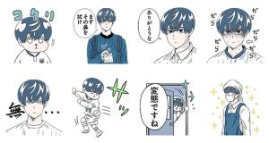【無料スタンプ速報:隠し無料スタンプ】潔癖男子!青山くん スタンプ