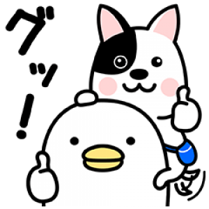 【無料スタンプ速報】うるせぇトリとたま丸のコラボスタンプ! スタンプ(2017年10月16日まで)