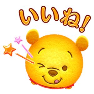 【無料スタンプ速報:隠し無料スタンプ】LINE:ディズニー ツムツム スタンプ(2017年11月25日まで)