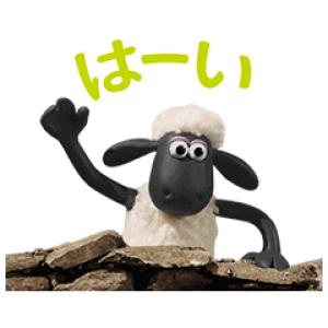 【無料スタンプ速報】選べるニュース×ひつじのショーン スタンプ(2017年11月15日まで)