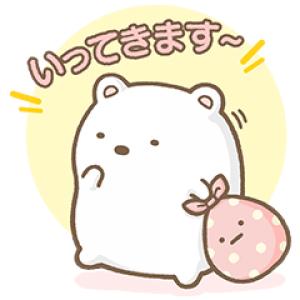 【無料スタンプ速報:隠し無料スタンプ】LINE POP2 x すみっコぐらし スタンプ(2017年11月15日まで)