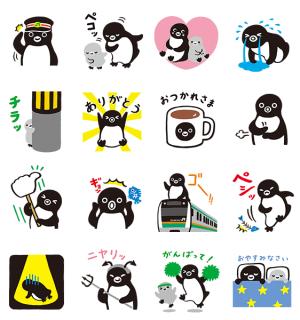 【無料スタンプ速報】Suicaのペンギン スタンプ(2017年11月27日まで)