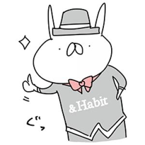 【無料スタンプ速報】【使える】うさぎ帝国×&Habitコラボ スタンプ(2017年11月06日まで)