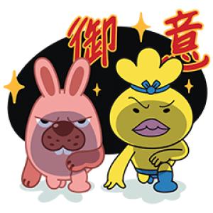 【無料スタンプ速報:隠し無料スタンプ】LINE ポコパン×おでんくん スタンプ(2017年12月12日まで)