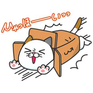 【無料スタンプ速報:隠し無料スタンプ】ヨシ子の猫あるある!早く送りたいVer. スタンプ(2018年01月10日まで)