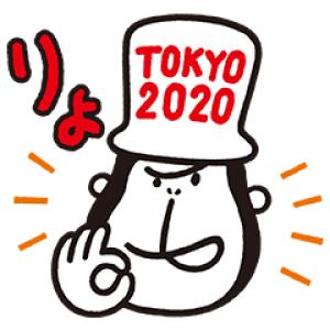 【無料スタンプ速報】エネゴリくん スタンプ(2017年11月20日まで)