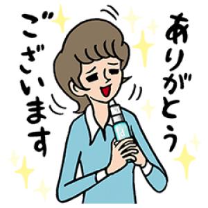 【無料スタンプ速報:隠し無料スタンプ】【d プログラム】がんばる女性を応援! スタンプ(2018年01月21日まで)