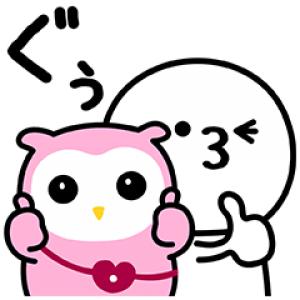 【無料スタンプ速報】ふくももちゃん×まるいの スタンプ(2017年12月11日まで)