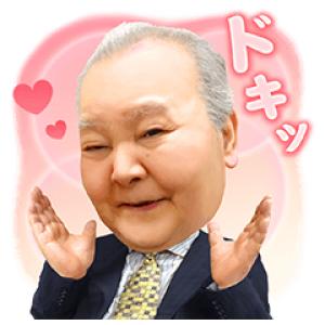 【半額セール】加藤一二三 ひふみんのしゃべるスタンプ(2018年4月3日AM10:59まで)
