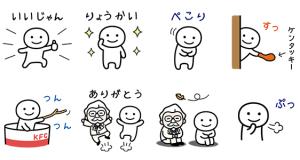 【無料スタンプ速報】カーネル×別にいいじゃんコラボスタンプ(2018年01月22日まで)