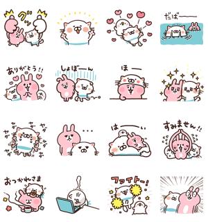 【無料スタンプ速報】【限定】カナヘイの小動物×うるにゃん♪ スタンプ(2017年12月25日まで)
