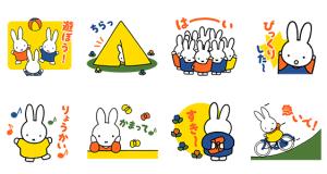 【無料スタンプ速報】LINE POP2 x ミッフィー スタンプ(2018年01月02日まで)