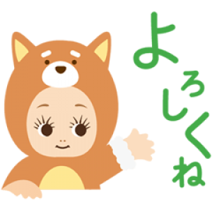 【無料スタンプ速報】キユーピーとヤサイな仲間たち スタンプ(2018年01月15日まで)